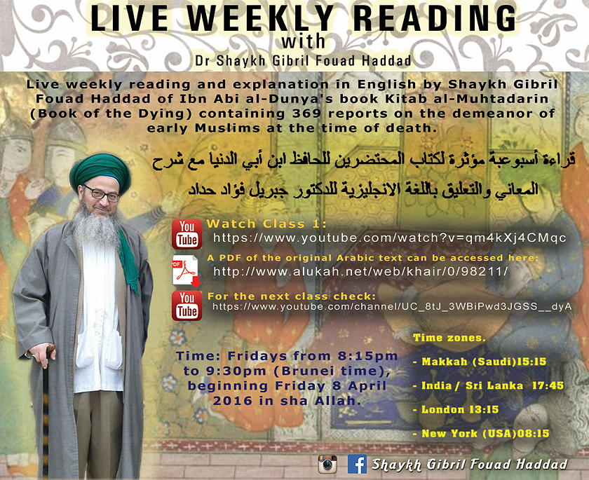 Shaykh Gibril F Haddad - classes