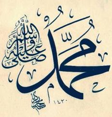 about-prophet-muhammad