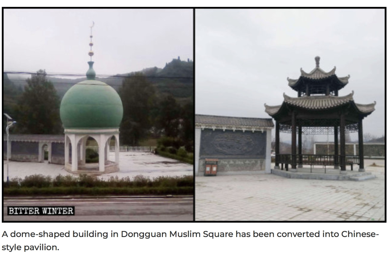 Change of islamic buildings 1