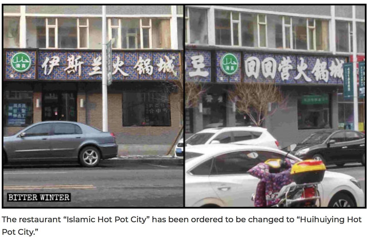 Change of islamic restaurants 1