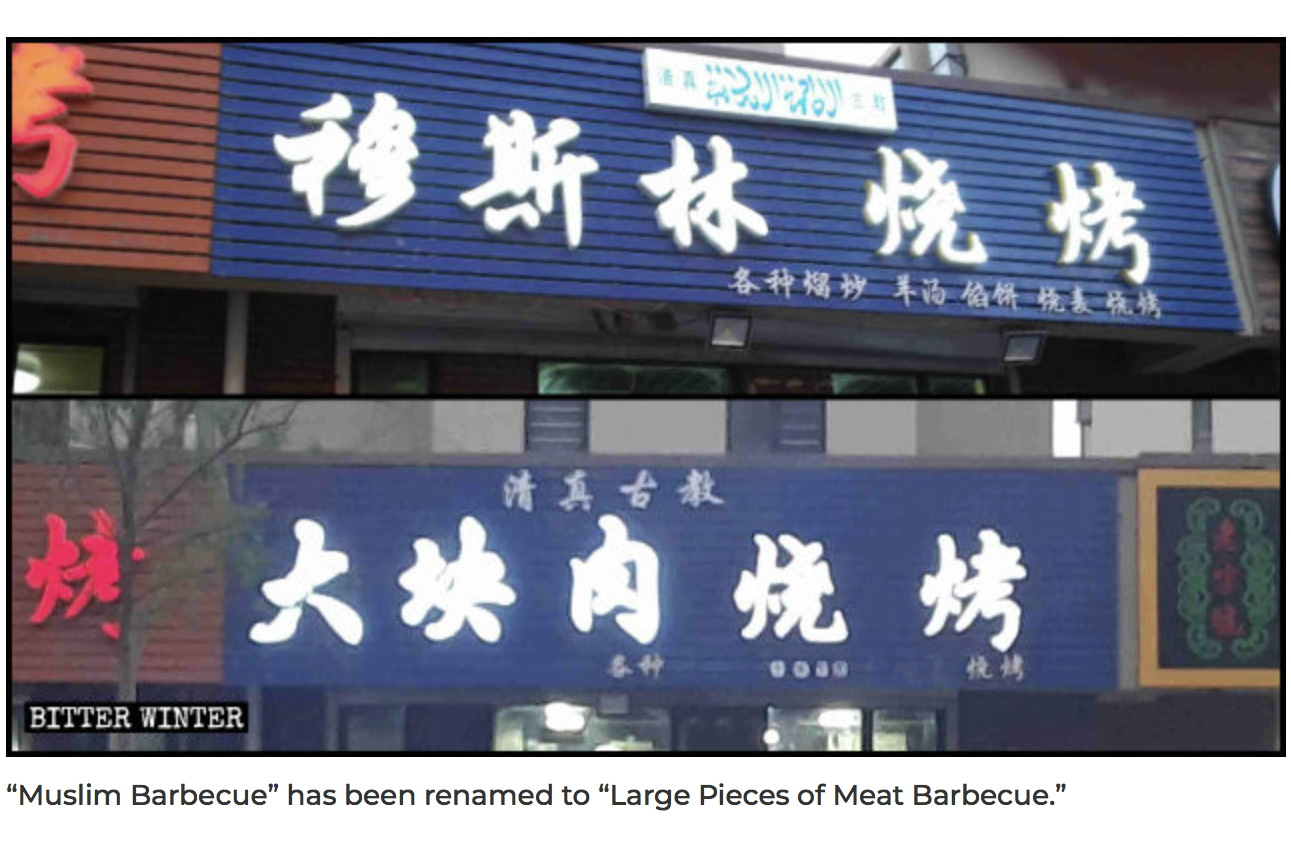 Change of islamic restaurants 2