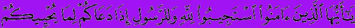 Quran-verse
